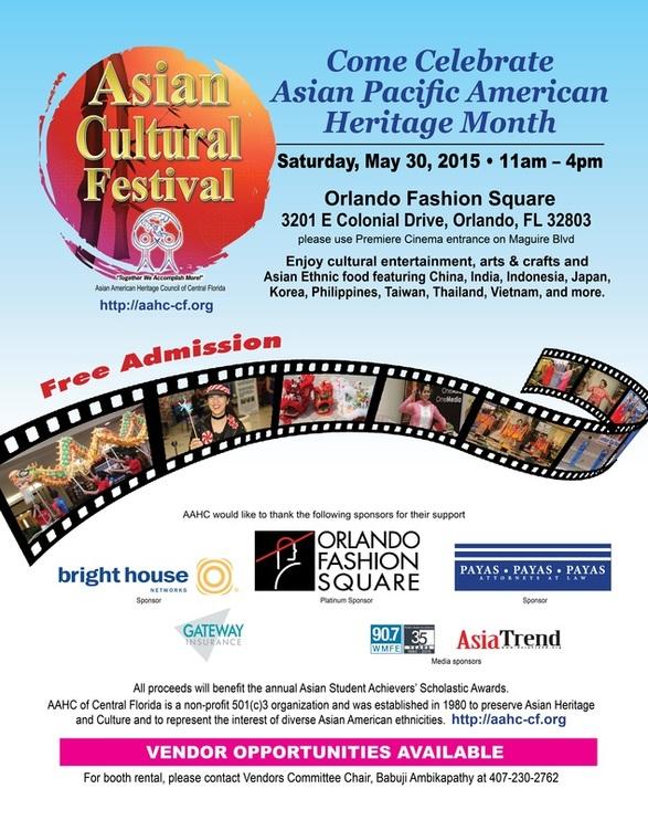 Aisan Cultural Festival 2015