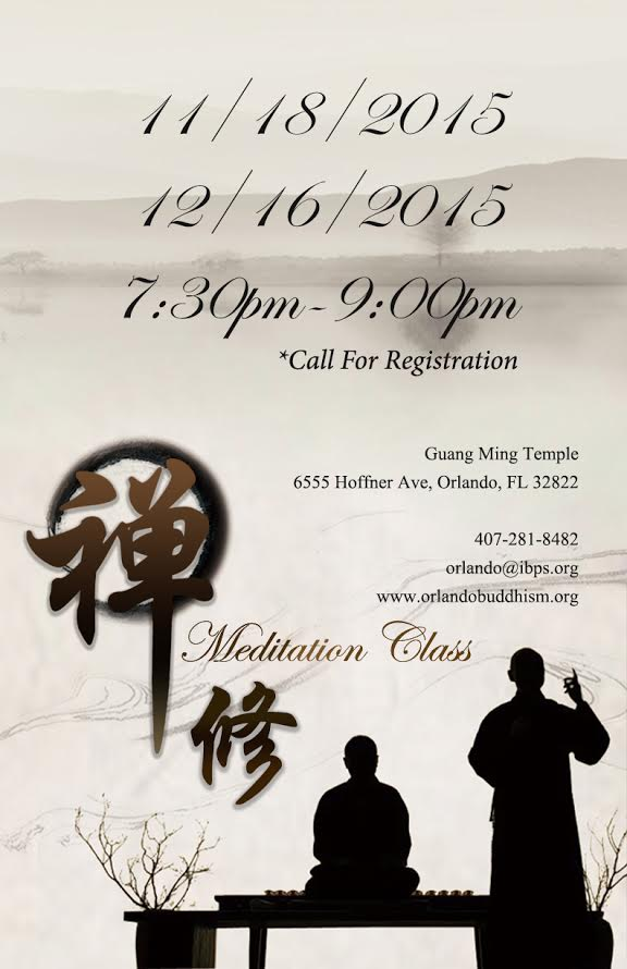 Guang Ming Temple Meditation Class announcement- December 16, 2015, 7:30 pm-9:00 pm (6555 Hoffner Ave., Orlando, FL)). Please call for registration: 407-281-8482, www.orlandobuddhism.org, orlando@ibps.org