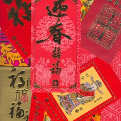 Chinese New Year-red paper envelopes in Hong Kong circa 2000