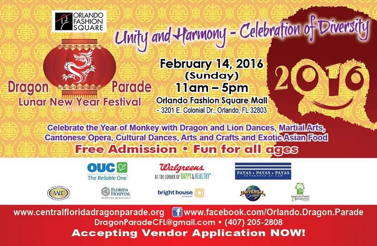 Dragon Parade Lunar Year Festival of 2016, on Sunday, February 14, 2016, 11:00 am-5:00 pm, at Orlando Fashion Square Mall,