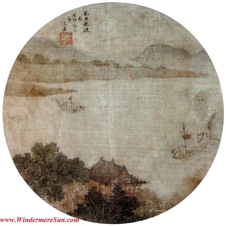 Qing Dynasty Dragon Boat Festival (aka Duanwu Festival)