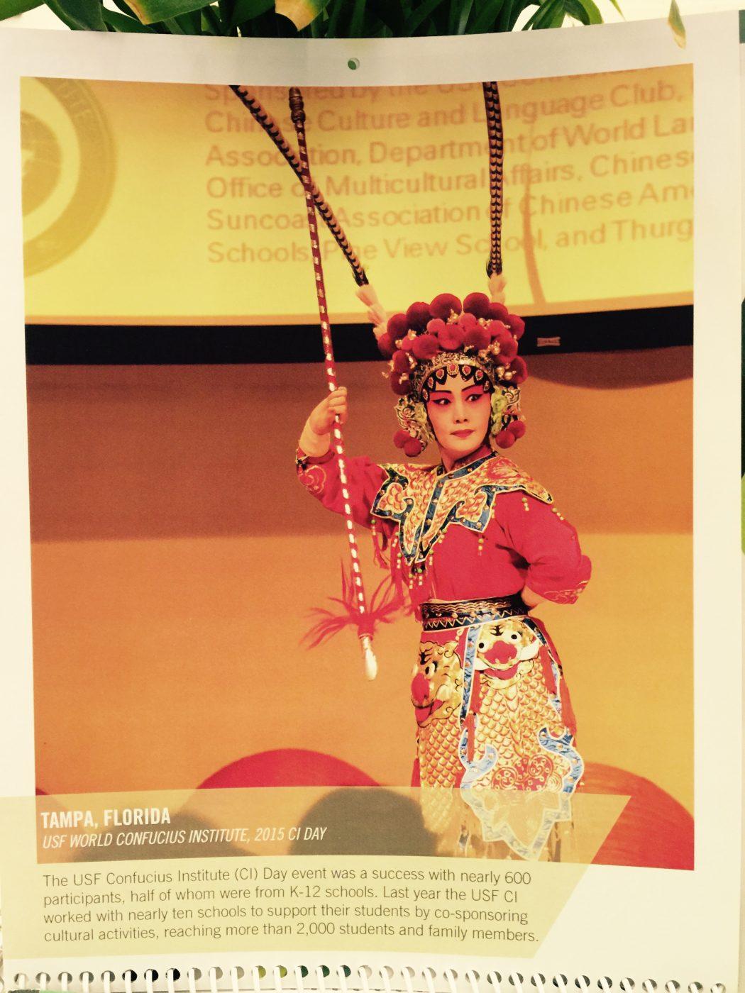 Jie Yu, in Peking Opera costume signifying female warrior