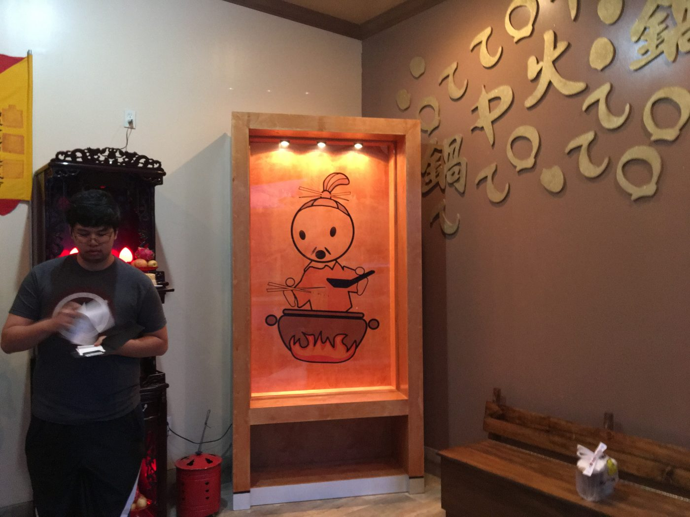 Love that Hotto Potto figure. Hotto Potto at its new location 1700 N. Semoran Blvd, #118, Orlando, FL 32807, 407-930-5366 (credit: Windermere Sun-Susan Sun Nunamaker)