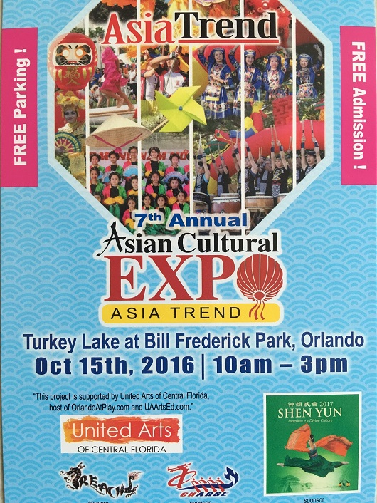 Asian Cultural Expo