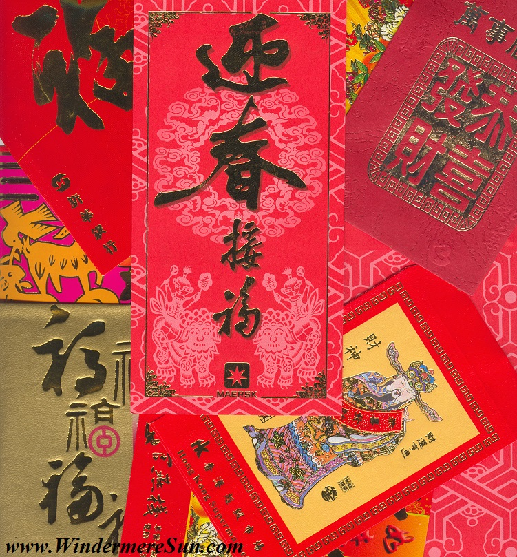 Chinese New Year-red paper envelopes in Hong Kong circa 2000 Pub Do final