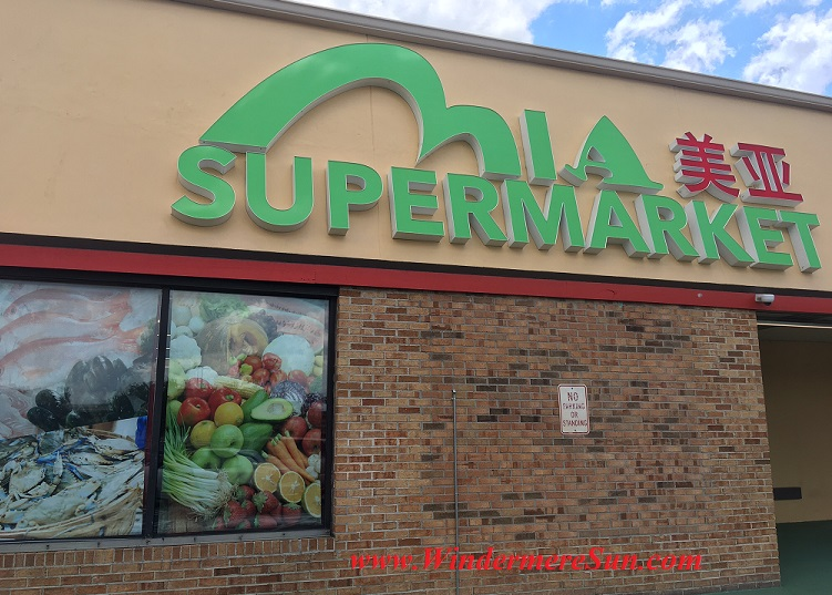 Mia Supermarket (Asian Market) at 2415 E. Colonial Dr., Orlando, FL will soon to open in early June, 2016 (credit: Windermere Sun-Susan Sun Nunamaker)