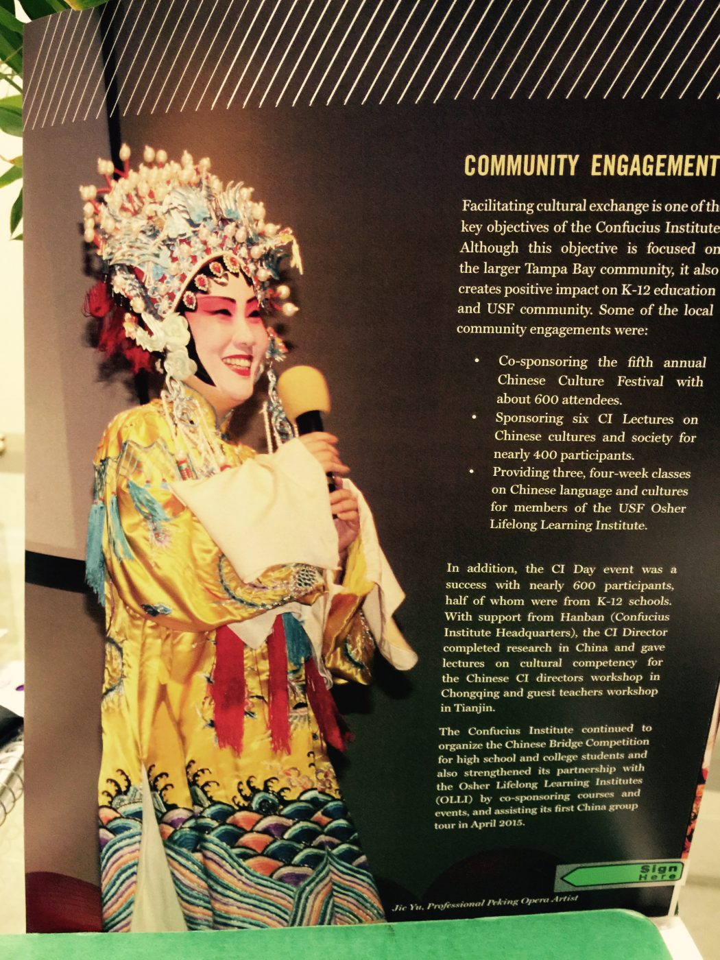 Jie Yu, introducing Chinese culture via Peking Opera
