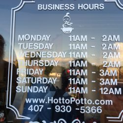 Hotto Potto at its new location 1700 N. Semoran Blvd, #118, Orlando, FL 32807, 407-930-5366 (credit: Windermere Sun-Susan Sun Nunamaker)