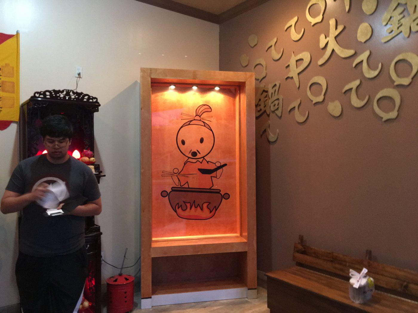 Love that Hotto Potto figure. Hotto Potto at its new location 1700 N. Semoran Blvd, #118, Orlando, FL 32807, 407-930-5366 (credit: Windermere Sun-Susan Sun Nunamaker)
